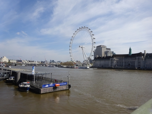 Opposite the London eye, so this must be the Westminster boat pier